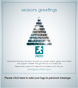 Christmas ECard from Jigsaw (South East)
